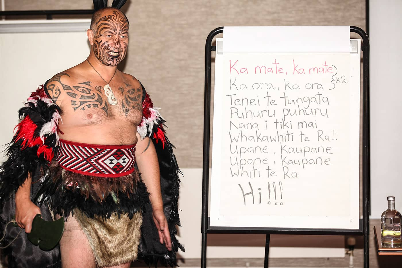 Words of the Haka
